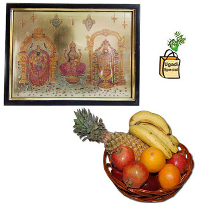 Click here for more on Ugadi Hamper - codeU18