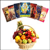 Click here for more on Supreme Mythological Pack