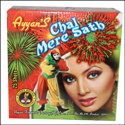 Click here for more on Ayyans 25 shots Chal Mere Sath - cracker box