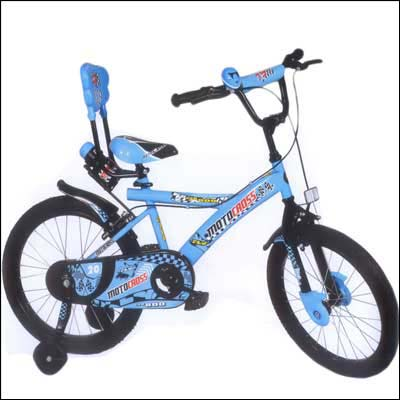 View More(Tricycle Motocross (Age - 6 to 10 years) Allwyn Brand