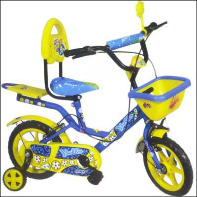 View More(Tricycle Hello (Age - 3 to 5 years) Allwyn Brand