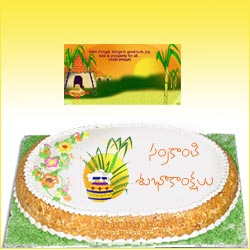 Click here for more on Pongal Special Cake