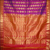 Click here for more on Magenta with Mustard Border Kanjeevaram Silk Saree- DMO-70