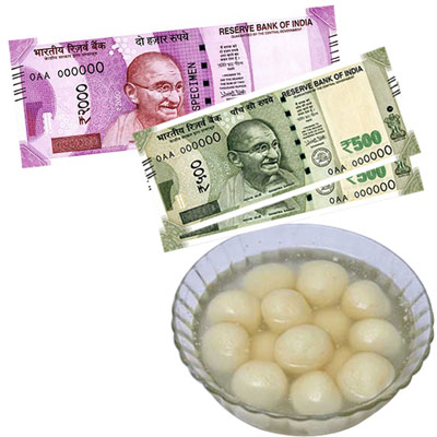 Click here for more on Cash - Rs. 3,001 with sweets