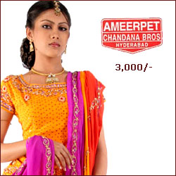 Click here for more on Chandana Bros Gift Cheque for Rs.3,000