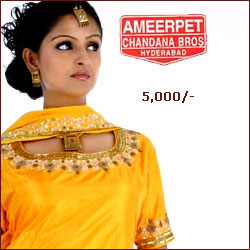 Click here for more on Chandana Bros Gift Cheque for Rs.5,000