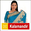 Click here for more on kalaMandir Gift Cheque for Rs.1000/-.