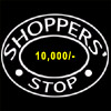 Click here for more on Shoppers Stop Gift Cheque for Rs.10,000