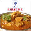 Click here for more on Paradise Special Chicken Curry (1 plate)